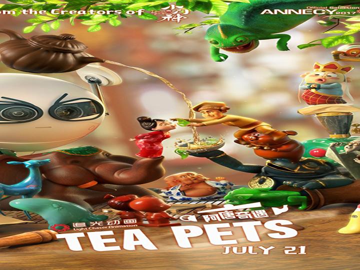 Tea Pets
