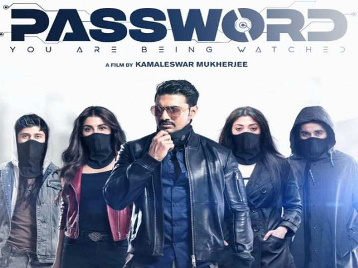 password movie bengali